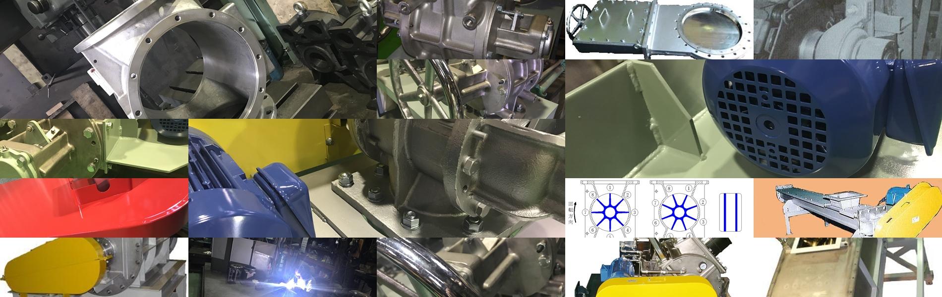 空気輸送用粉粒体装置及び昇降機の設計・製作の水谷鉃工。